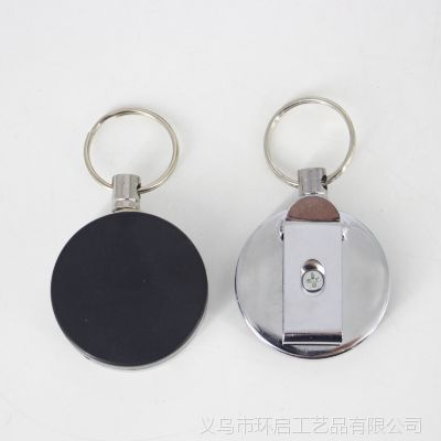 半金属4公分易拉扣 钥匙扣 易拉得 伸缩钥匙扣YLK-027