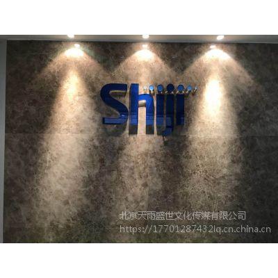 天雨传媒专业安装户外,室内企业logo