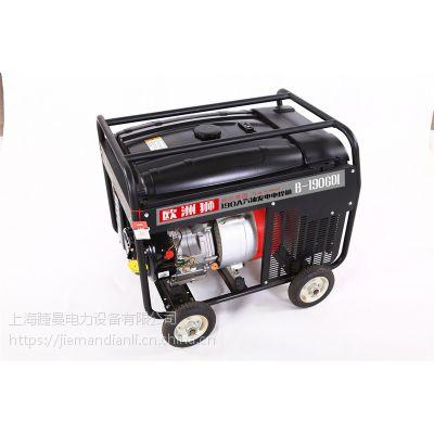 燃气管道用300A汽油发电电焊机