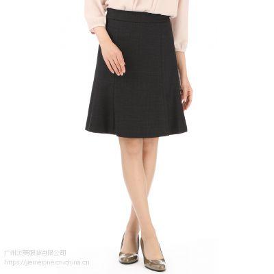 长沙西裙定制,职业半身裙定做,专业量身定制女西裙