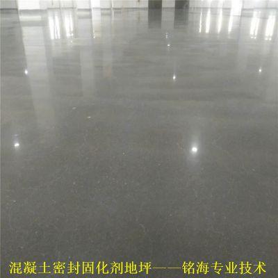珠海市斗门金刚砂地面硬化处理、上横金刚砂耐磨地坪