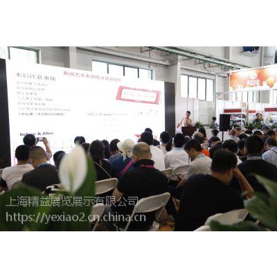 2019年春季北京礼品博览会