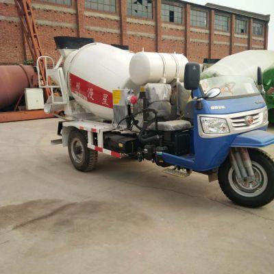 漫星三轮水泥搅拌车,1.5方商混搅拌运输罐车,隧道混凝土搅拌车