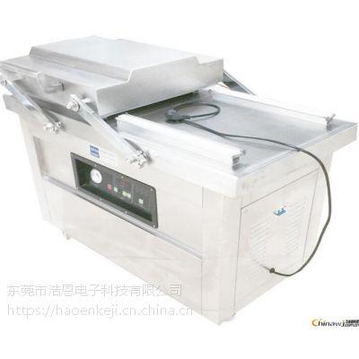 浩恩厂家直销不锈钢食品真空包装机4002s