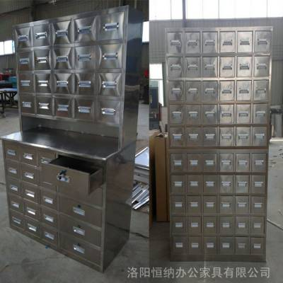 天水医疗仪器柜36抽不锈钢草药柜全封闭设计