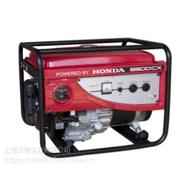 小型本田发电机-EC2500CX汽油发电机