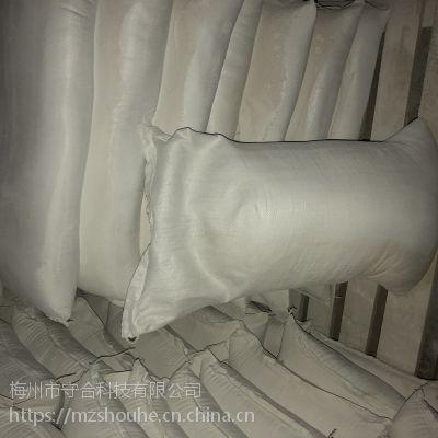 销售湖南工业级硫酸铝铵污水净化凝聚剂染料防染剂玻璃着色剂