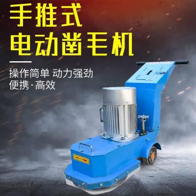 天德立ZMJ-400电动除线机 5.5KW地面打磨除标线机 油漆去除打磨机