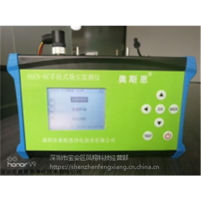 碧如蓝激光粉尘浓度检测预警仪 智能实时手持式扬尘监测设备