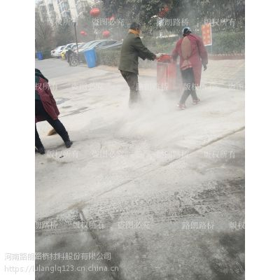 唐山秦皇岛刚打的混凝土路面受冻起皮、起壳用什么修补材料修效果更好?