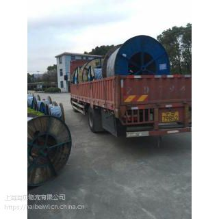 上海到海口物流配货 省钱省心
