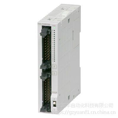 广州FX5-C32EYT/D 三菱PLC FX5系列紧凑型扩展输出模块 FX5-C32EYT/D价格
