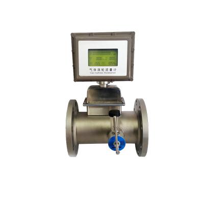 供应DN100型NB物联网智能无线远传气体流量计控制器