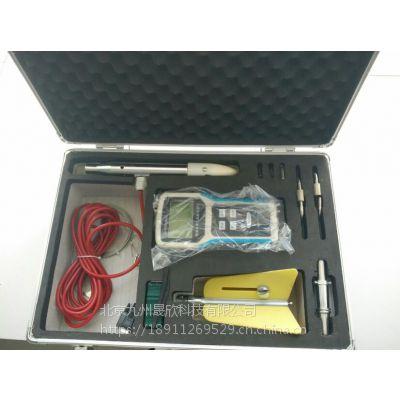 便携式电磁流速仪 JZ-KL1