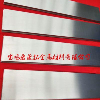 优质TZM合金板 TZM合金棒 钛锆钼合金板 磨光钼合金板