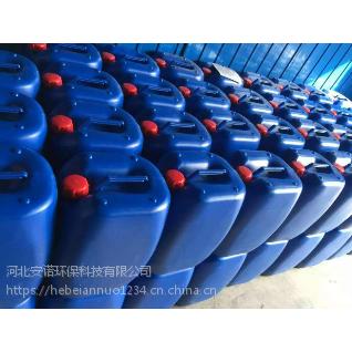 氨基三甲叉膦酸 ATMP,河北安诺生产厂家