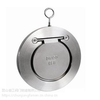 春江阀门-对夹式圆形止回阀H74H 上海供应商137-6121-2875