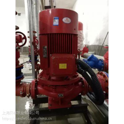 消防泵消防水泵XBD6.4/40-L喷淋泵厂家,消防增压水泵XBD6.2/40-L室内消火栓泵