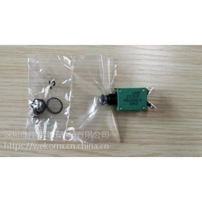 Sensata/KLIXON航空断路器2TC2-5/MS3320-5