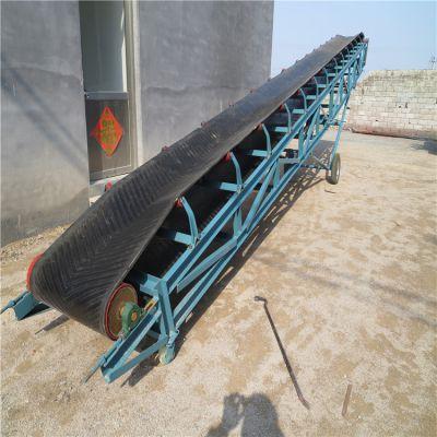 固定式10米长皮带运输机 粮食上车运输机 浩发