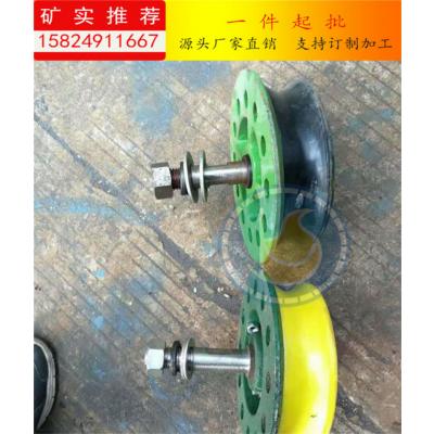 井下猴车托压绳轮/单双托轮 矿实厂家 教你如何正确选用