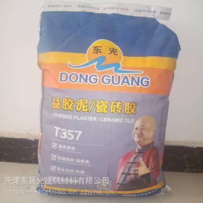 品牌瓷砖粘接剂厂家优选东晟光大理石胶粘剂——应用热门了