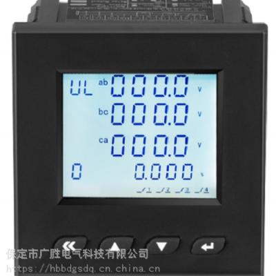 GS194系列仪表、多功能仪表、多功能电力仪表、三相电压电流组合表