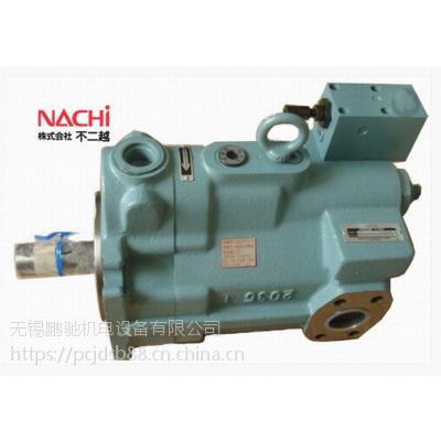 出售高质量叶片泵VDC-1B-1A4-20日本NACHI不二越原装正品