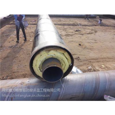DN550钢套钢预制直埋保温钢管厂家直销 Q235材质