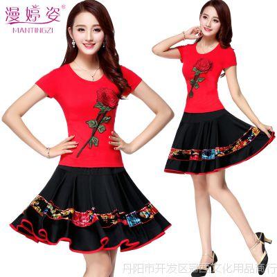 2018杨丽萍舞服装新款套装短袖短裙子广场跳舞蹈的衣服女成人夏季