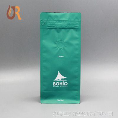 咖啡塑料包装袋 休闲食品软包装茶叶防潮食品单向气阀袋 定制设计