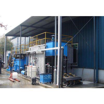 淮安-盐城废水处理-饲料污水农药废水处理设备,蓝阳专业治理废水项目