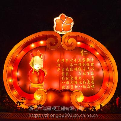 节日花灯彩灯设计制作中秋节元宵节灯会庙会生产厂家