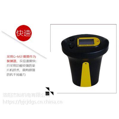 河南杰灿RG1100个人剂量报警仪 袖珍式辐射检测仪