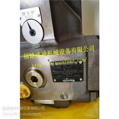 力士乐库存变量泵A4VSO71DR-10R-PPB13N00