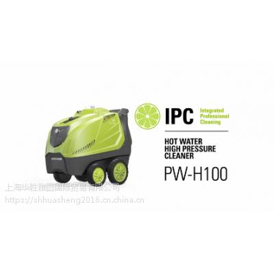 意大利奥斯卡高温高压冷热水清洗机PW-H100