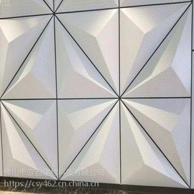 外墙冲孔铝单板 造型铝单板_欧百得