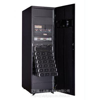 华为模块化UPS5000-E-200K-FM系统柜 单模块50KVA