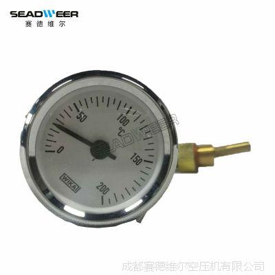 寿力空压机温度表88291007-623,88291010-400