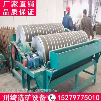 广东强磁滚筒式磁选机干式湿式选矿磁选铁矿选矿设备永磁磁选机