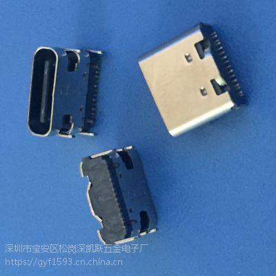 USB 3.1 大电流 16P 贴板母座 90度插板 铆合 L=7.35 板上3.16
