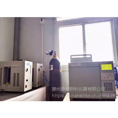 鲁南新科GC-8900葡萄酒专用色谱仪,葡萄酒中甲醇分析色谱仪
