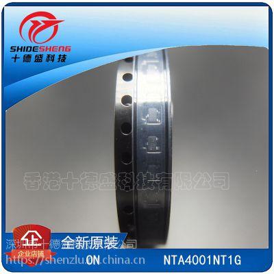 十德盛科技 NTS4001NT1G ON 其他IC 晶体管 SOT323
