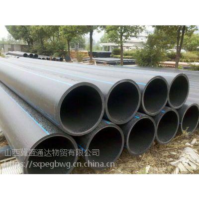 晋中PE管有PE给水管和PE大口径排污管道