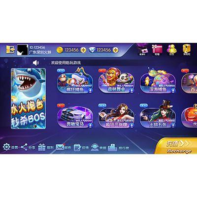 上海棋牌软件开发