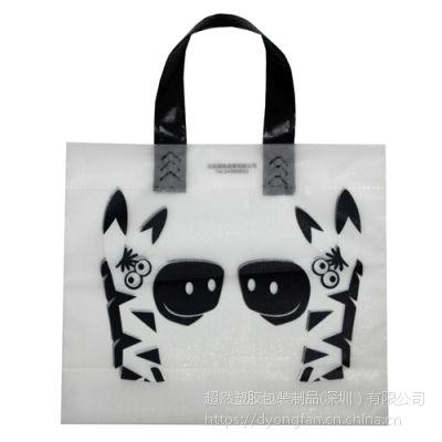 深圳厂家生产定制环保丝绸布袋|环保丝绸布|环保购物袋