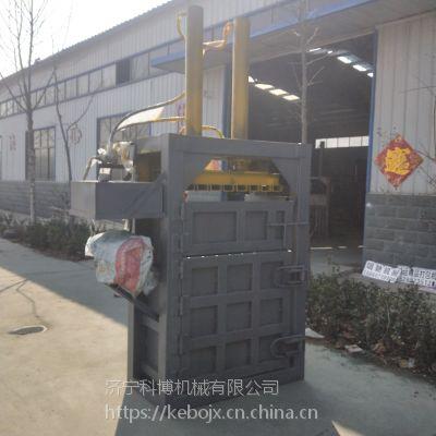 科博受力均匀的液压打包机 单缸立式液压压块机 废纸塑料木皮压扁机