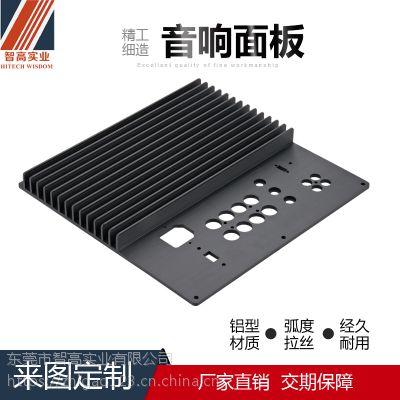 广东音箱散热器铝合金散热器型材铝制品加工定做阳极氧化处理