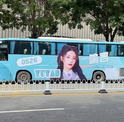 广州车身广告审批,黄埔区车身广告制作