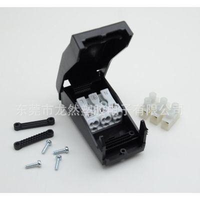龙然/LR直销电缆接线盒 快捷式端子盒 适用2 3位端子灯饰配线盒LR-B602/B603